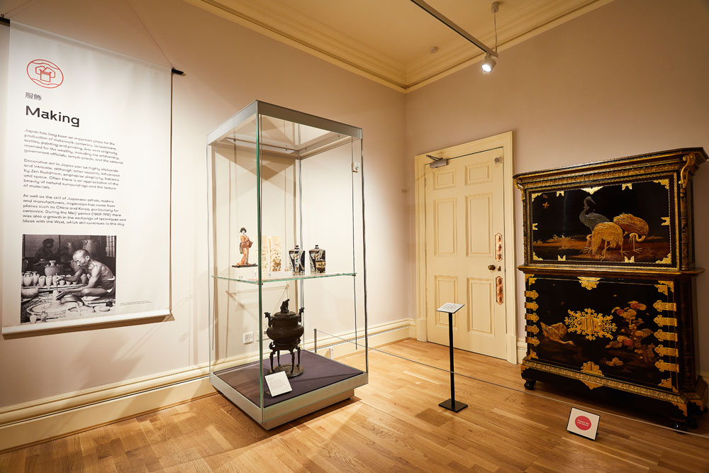 The display of items in 'Making', part of the Making Japan exhibition.