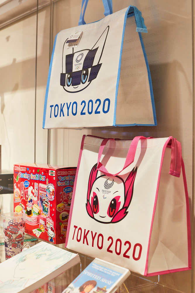 Tokyo Olympic Bags 2020.